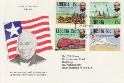 1979-07-20 Liberia Rowland Hill Stamps FDC (79286)