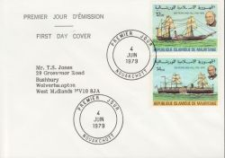 1979-06-04 Mauritania Rowland Hill Stamps FDC (79287)