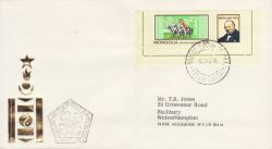1979-09-15 Mongolia Rowland Hill Stamp FDC (79290)