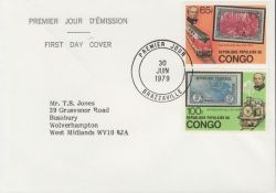 1979-06-30 Congo Rowland Hill Stamps FDC (79300)