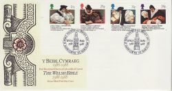 1988-03-01 The Welsh Bible St Asaph FDC (79542)