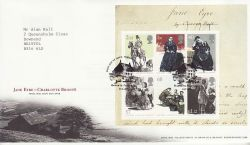 2005-02-24 Jane Eyre Stamps M/S Haworth FDC (80330)