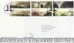 2006-02-23 Brunel Stamps T/House FDC (80714)
