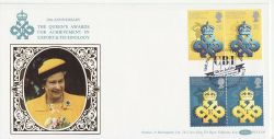 1990-04-10 Queen Award Stamps CBI London FDC (80762)