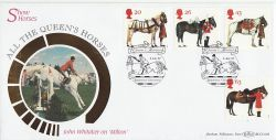 1997-07-08 Queens Horses Stamps Badminton FDC (80886)