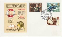 1972-04-26 Anniversaries Stamps Down Ampney FDC (81114)