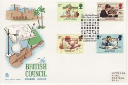 1984-09-25 British Council Stamps London SW FDC (81394)