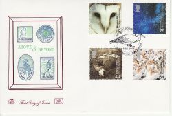 2000-01-18 Above and Beyond Stamps N Berwick FDC (81501)