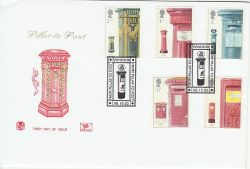 2002-10-08 Pillar To Post Stamps Windsor FDC (81525)