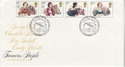 1980-07-09 Authoresses Stamps Leicester FDC (81549)