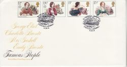 1980-07-09 Authoresses Stamps Chelsea London SW3 FDC (81550)