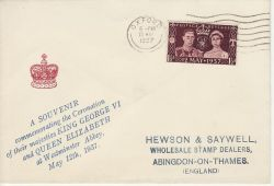 1937-05-13 KGVI Coronation Stamp Oxford wavy FDC (81596)