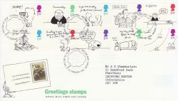 1996-02-26 Greetings Stamps Titterhill FDC (81894)