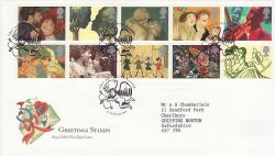 1995-03-21 Greetings Stamps Lover FDC (81895)