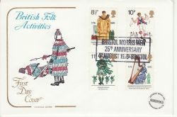 1976-08-04 Cultural Traditions Stamps Bristol FDC (82057)