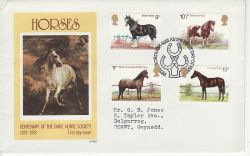 1978-07-05 Horses Stamps Peterborough FDC (82102)