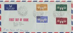 1963-07-27 Kuwait WHO Stamps FDC (82176)