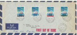 1964-04-15 Kuwait Education Day Stamps FDC (82179)