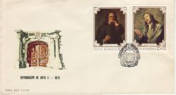 1970-12-15 Romania Paintings Stamps FDC (82273)