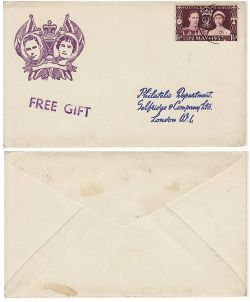 1937-05-13 KGVI Coronation Stamp London cds FDC (82745)