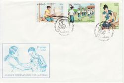 1996-03-08 Laos Int Women's Year Stamps FDC (82971)