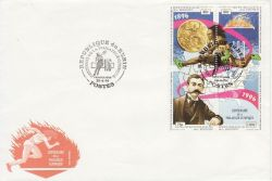 1996-06-20 Benin Olympic Stamps M/S FDC (82972)