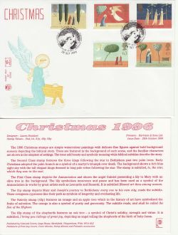 1996-10-28 Christmas Stamps Bethlehem FDC (83058)