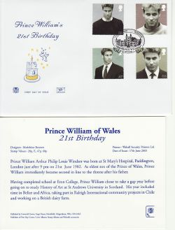 2003-06-17 Prince William Stamps Windsor FDC (83255)