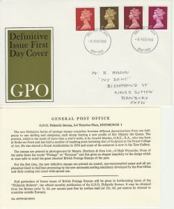 1968-02-05 Definitive Stamps Oxford FDC (83497)