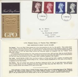 1969-03-05 High Value Definitive Oxford FDC (83501)