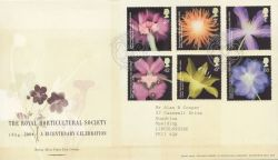2004-05-25 Horticultural Society Stamps Wisley FDC (83778)