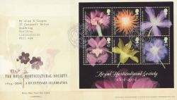 2004-05-25 Horticultural Society Stamps M/S Wisley FDC (83779)