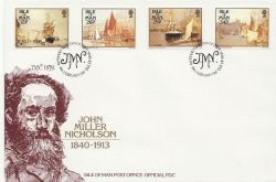 1987-02-18 Ship Paintings Stamps JM Nicholson FDC (83832)