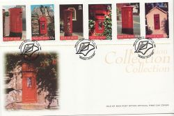 1999-03-04 IOM Post Boxes Stamps FDC (83987)