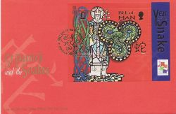 2001-01-22 IOM Year of The Snake M/S Stamp FDC (84005)