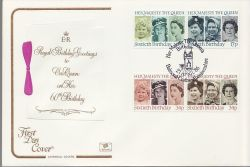 1986-04-21 Queen\'s 60th Birthday Balmoral FDC (84319)