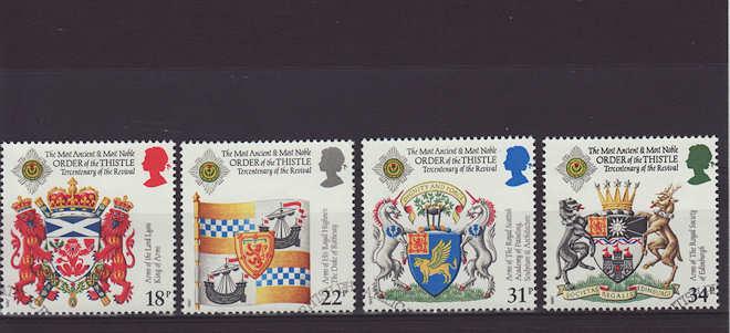 Scottish Heraldry Stamps 1987