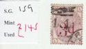 1880-83 QV SG159 3d on 3d lilac plate 21 Used Stamp (qvb28)