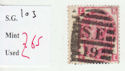 1867-80 QV SG103 3d plate 7 used stamp (qvb37)
