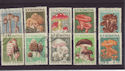 1958 Rumania Mushrooms SG2583/92 Used Set (S2421)