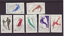 1960 Rumania Winter Sports Imperf M/M Set (S2429)