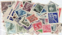 Czechoslovakia x100 Stamps in Packet (S2462)