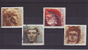 1993-06-15 Roman Britain Stamps Used Set (S2876)