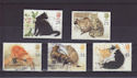 1995-01-17 Cat Stamps Used Set (S2880)