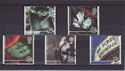1996-04-16 Cinema Stamps Used Set (S2901)