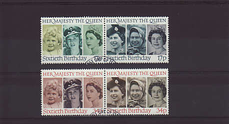 60th Birthday Queen Elizabeth II Stamps 1986